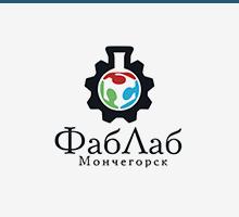 Партнер FabLab Мончегорск